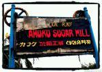 sugar mill sign